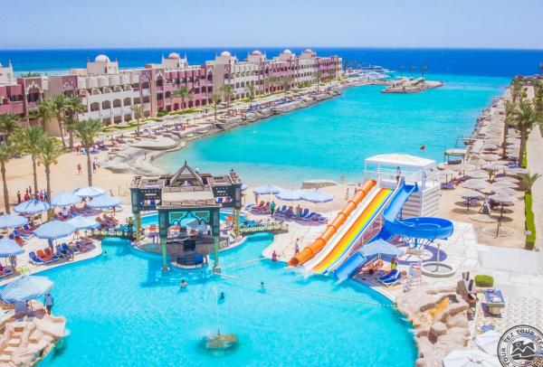 ELYSEES DREAM BEACH HOTEL 4 * - Hurgada, Egiptas